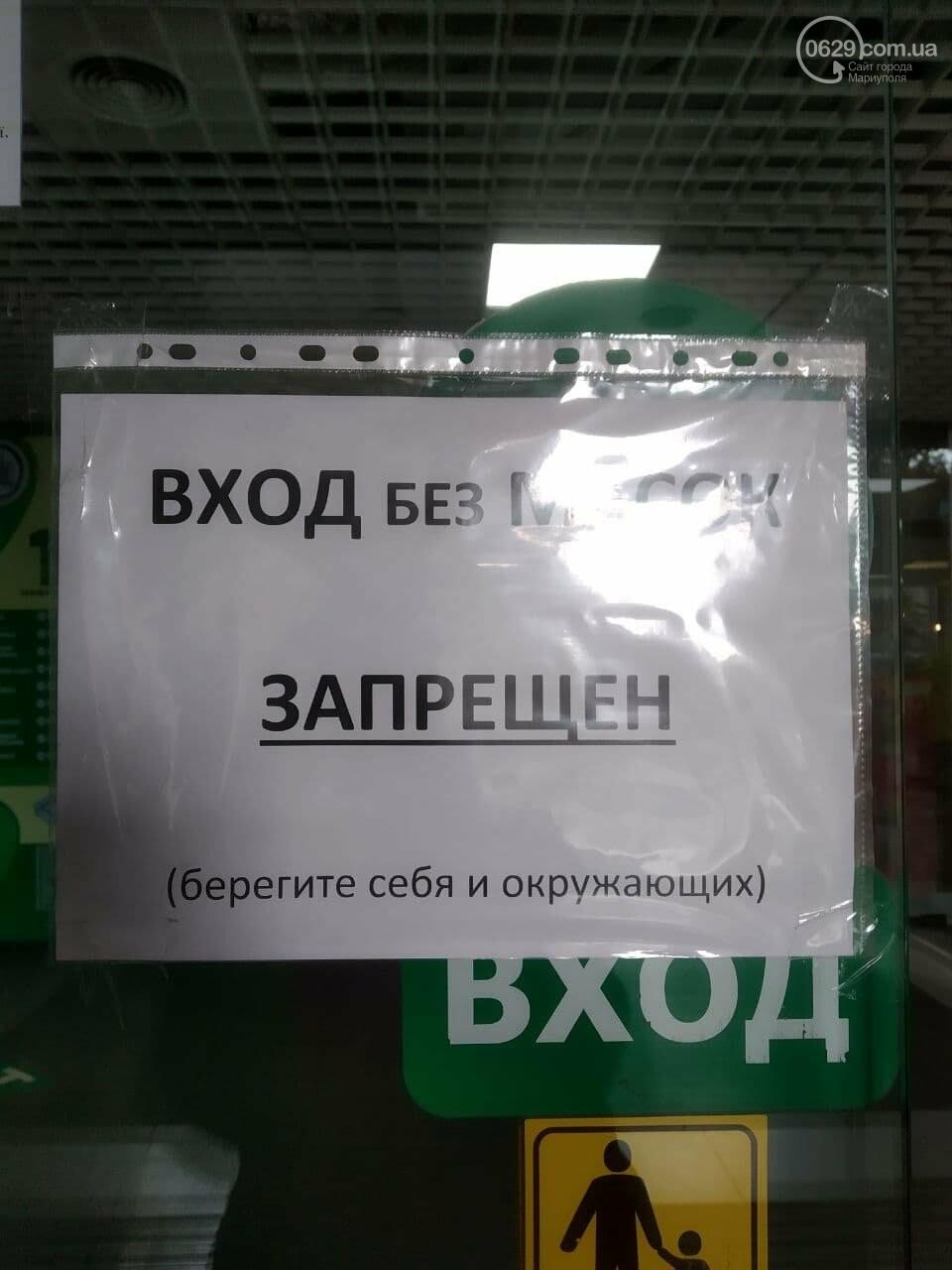 Скупиться и не заразиться. Рейтинг безопасности мариупольских супермаркетов, - ФОТО, фото-36