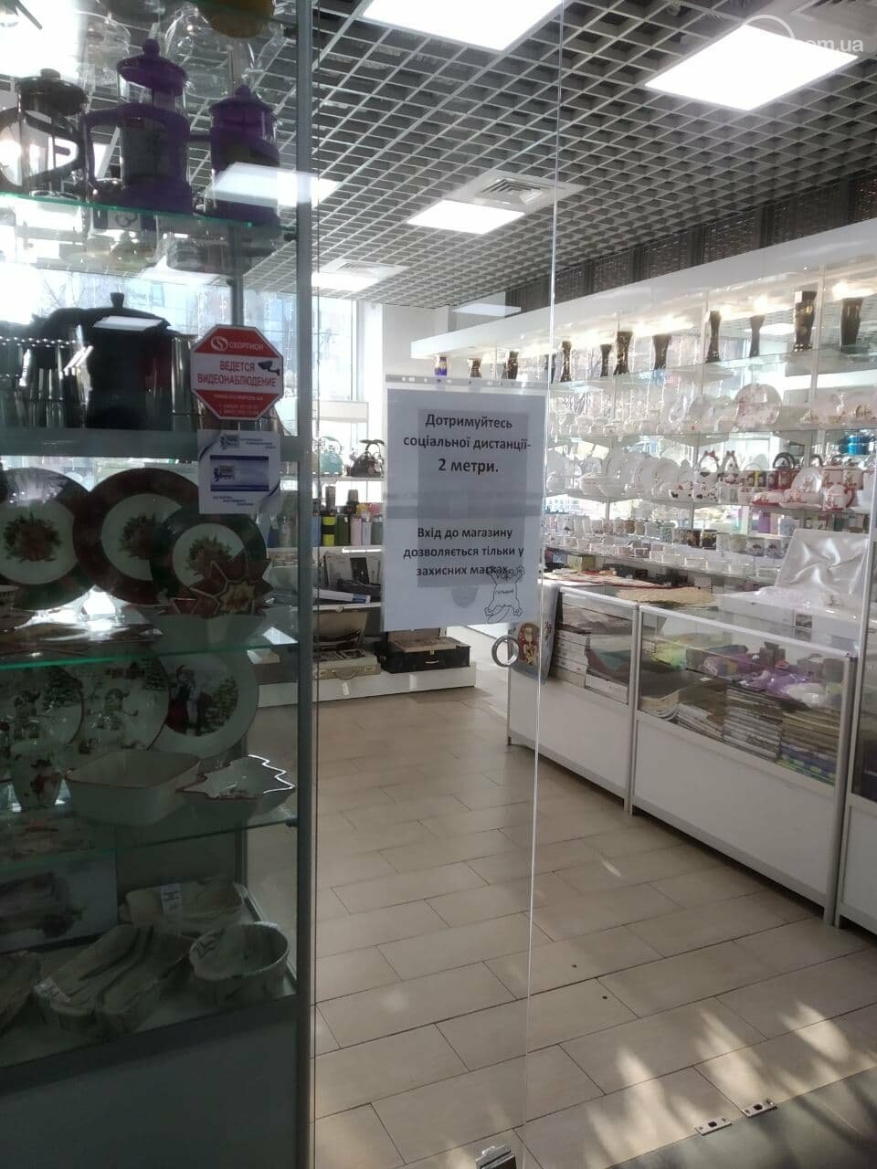 Скупиться и не заразиться. Рейтинг безопасности мариупольских супермаркетов, - ФОТО, фото-38