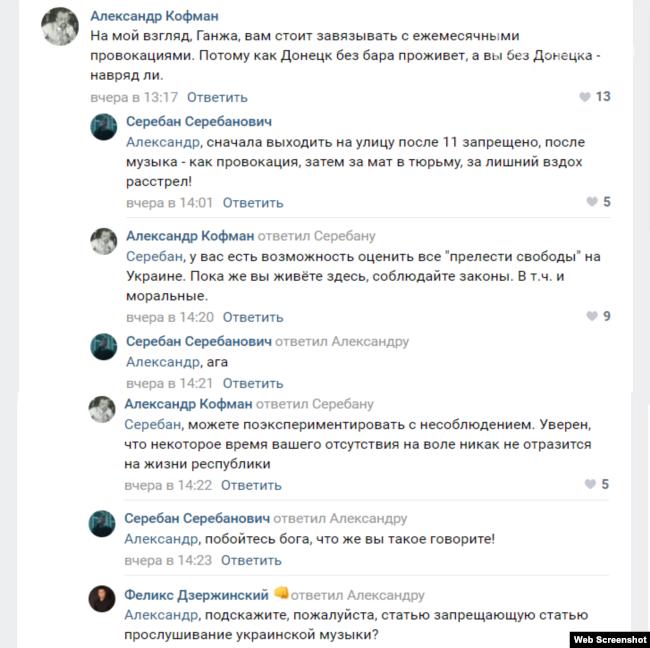 В ночном клубе Донецка поют «Я не здамся без бою», - ВИДЕО, фото-3