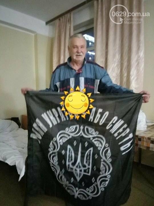 """Дядя Ваня"". Мариуполец рассказал как сражался на Майдане, - ФОТО, фото-1"
