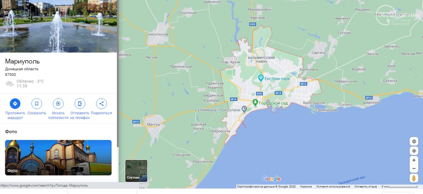 Греческие чебуреки, шмуши – в каталог, а сам Мариуполь – на Google-карты. Что необычного придумали горожане и что реализуют в 2021 году, фото-2