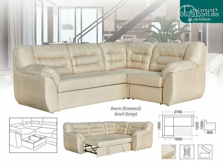 Модная мягкая мебель для гостиной – где купить в Мариуполе?, фото-1