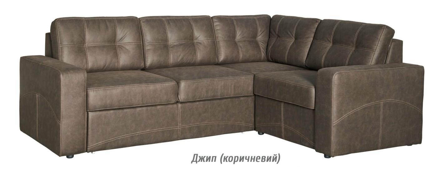 Модная мягкая мебель для гостиной – где купить в Мариуполе?, фото-2