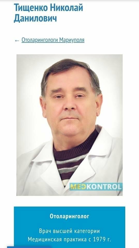 Жертвы в халатах. Сколько медиков в Мариуполе уже забрала пандемия коронавируса, фото-4