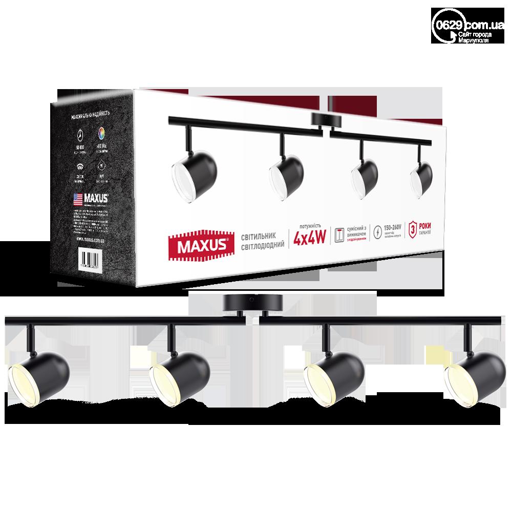 Светодиодный прожектор – как выбрать, на что обратить внимание при покупке, фото-9