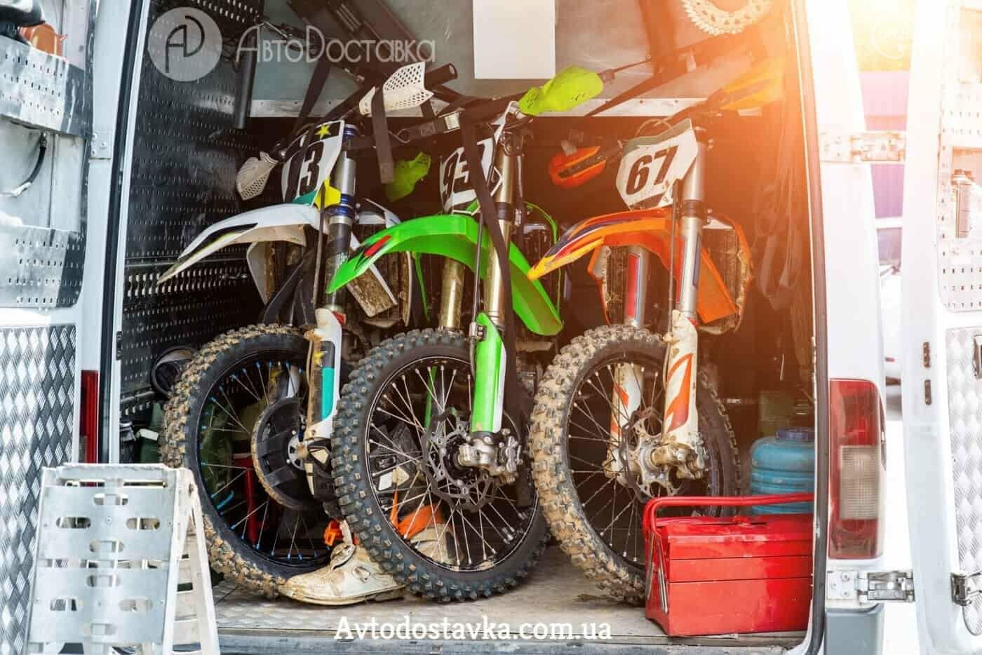 Перевозка мотоцикла по Украине - Автодоставка, фото-7
