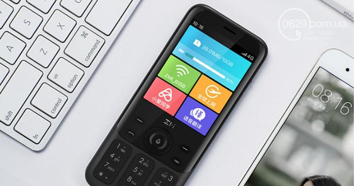 3 причины выбросить смартфон и перейти на кнопочный мобильный телефон, фото-1