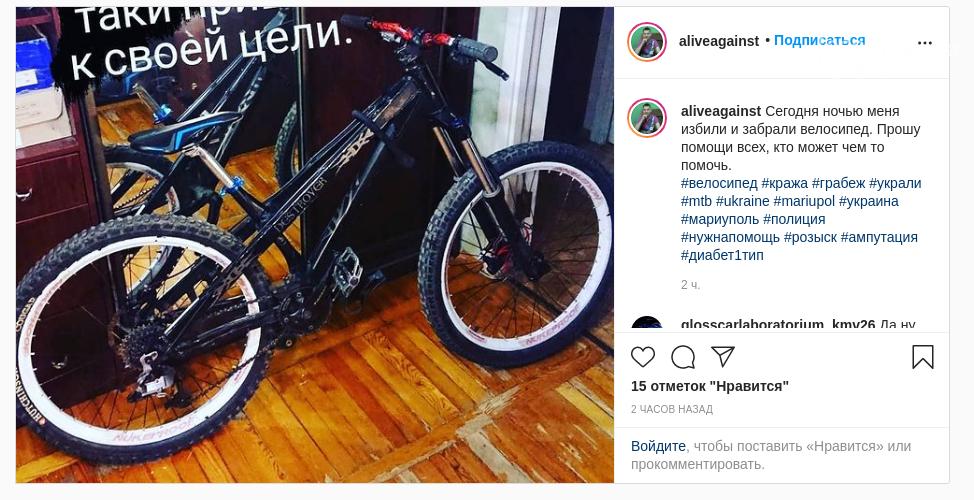 В Мариуполе избили и ограбили Руслана Шилова, - ФОТО, фото-4