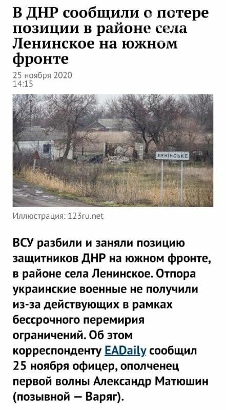 ВСУ заняли новые позиции под Мариуполем, - ВИДЕО, фото-1