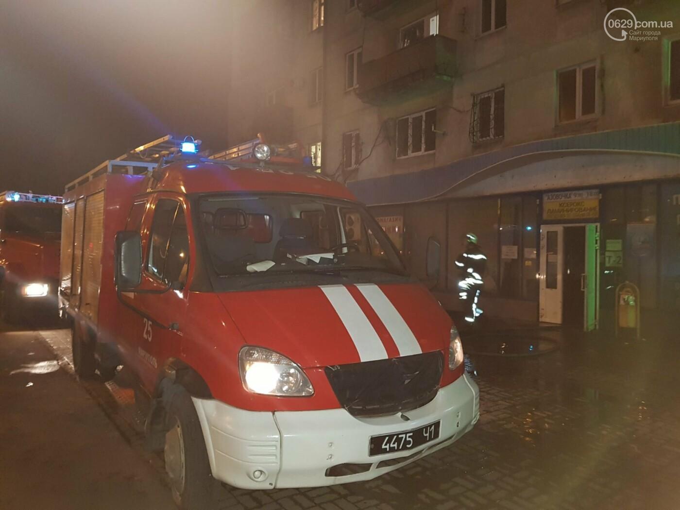 В Мариуполе горела «Азовочка»,- ФОТО, фото-1