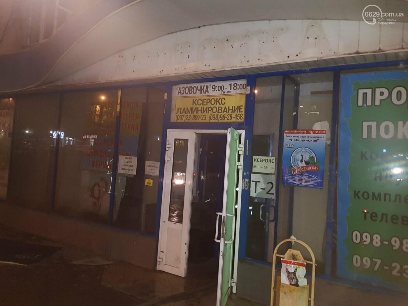 В Мариуполе горела «Азовочка»,- ФОТО, фото-2