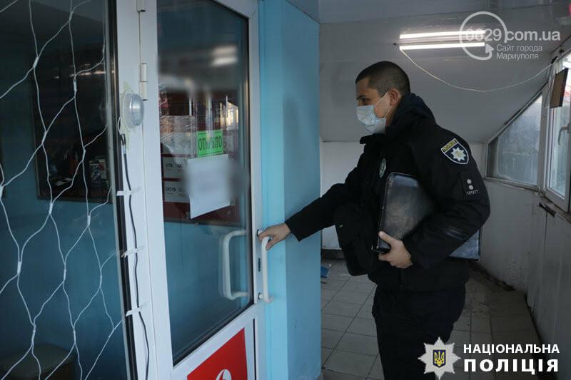 Протоколы и постановления. Мариупольцы 93 раза нарушили карантин на выходных, - ФОТО, фото-2