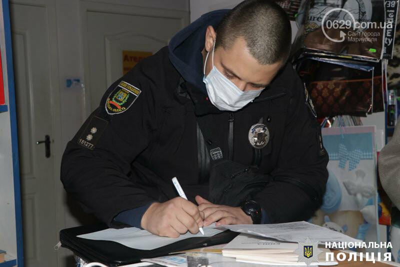 Протоколы и постановления. Мариупольцы 93 раза нарушили карантин на выходных, - ФОТО, фото-4