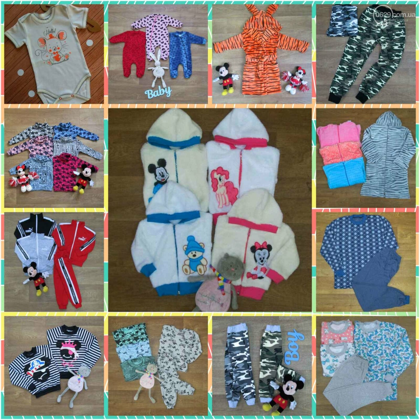 Детская одежда. Одежда для новорожденных, фото-1