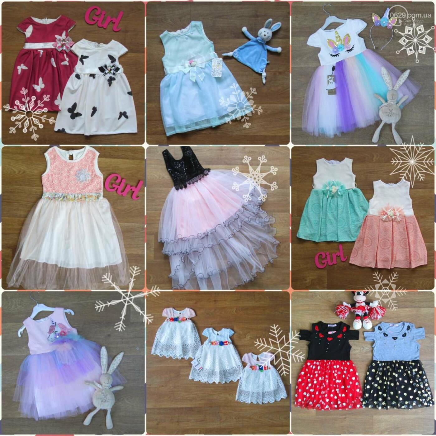 Детская одежда. Одежда для новорожденных, фото-2
