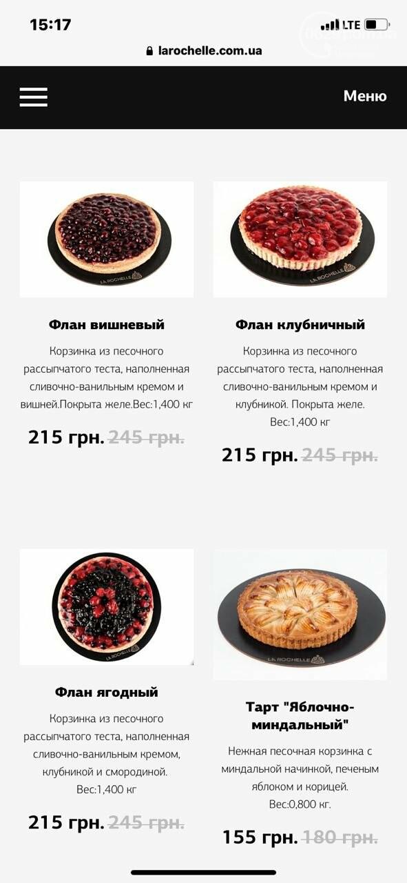Вкуснейшие торты с доставкой по Мариуполю в течение 60 минут! LA ROCHELLE запускает интернет-магазин!, фото-1