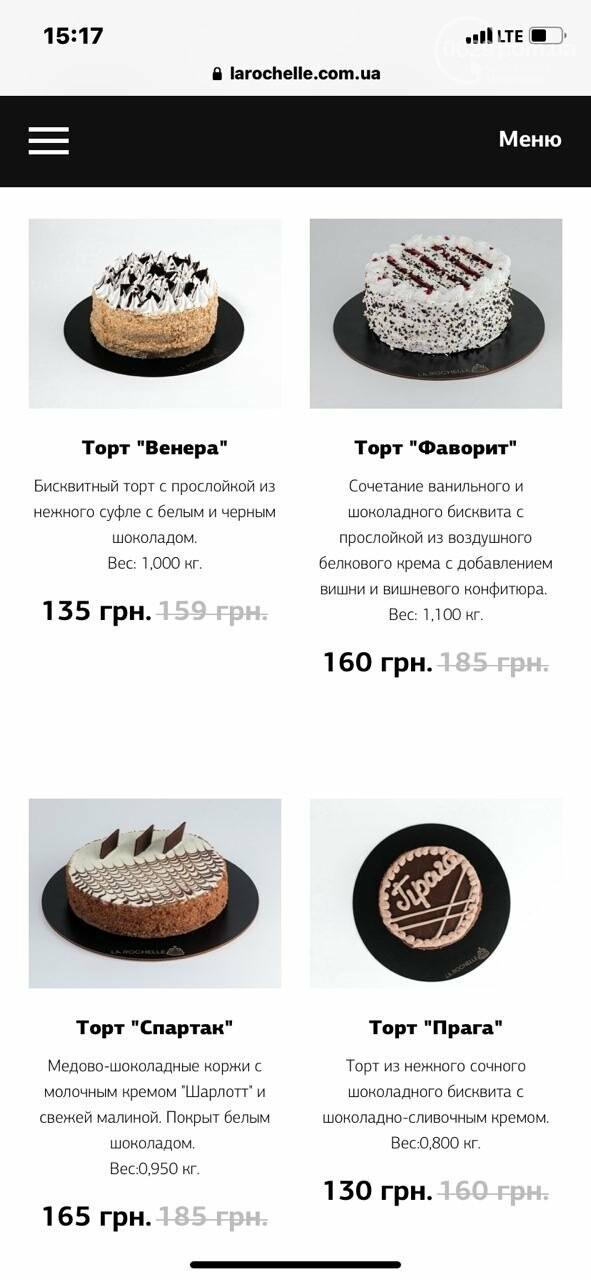 Вкуснейшие торты с доставкой по Мариуполю в течение 60 минут! LA ROCHELLE запускает интернет-магазин!, фото-2
