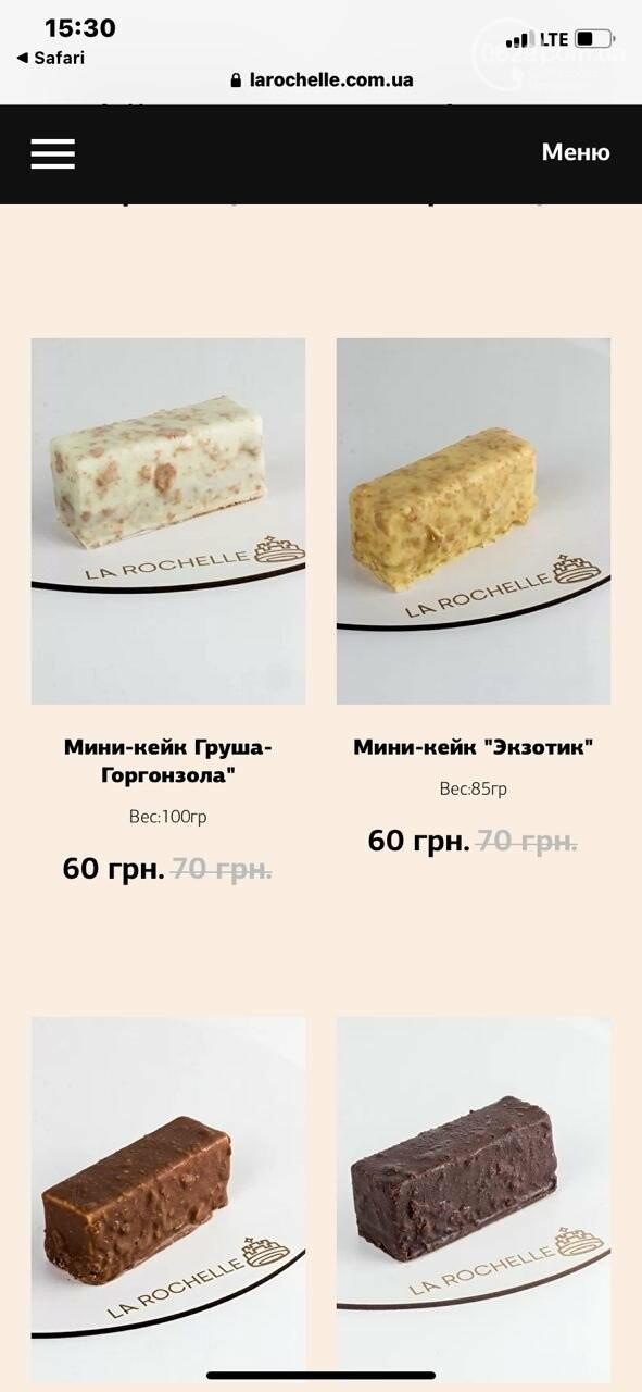 Вкуснейшие торты с доставкой по Мариуполю в течение 60 минут! LA ROCHELLE запускает интернет-магазин!, фото-4