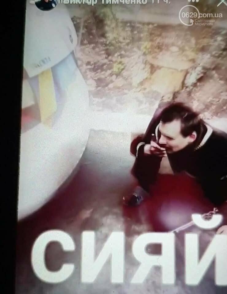 Патрульный выложил в Tik-tok видео мариупольца в измененном состоянии, -  ФОТО, ВИДЕО, фото-1