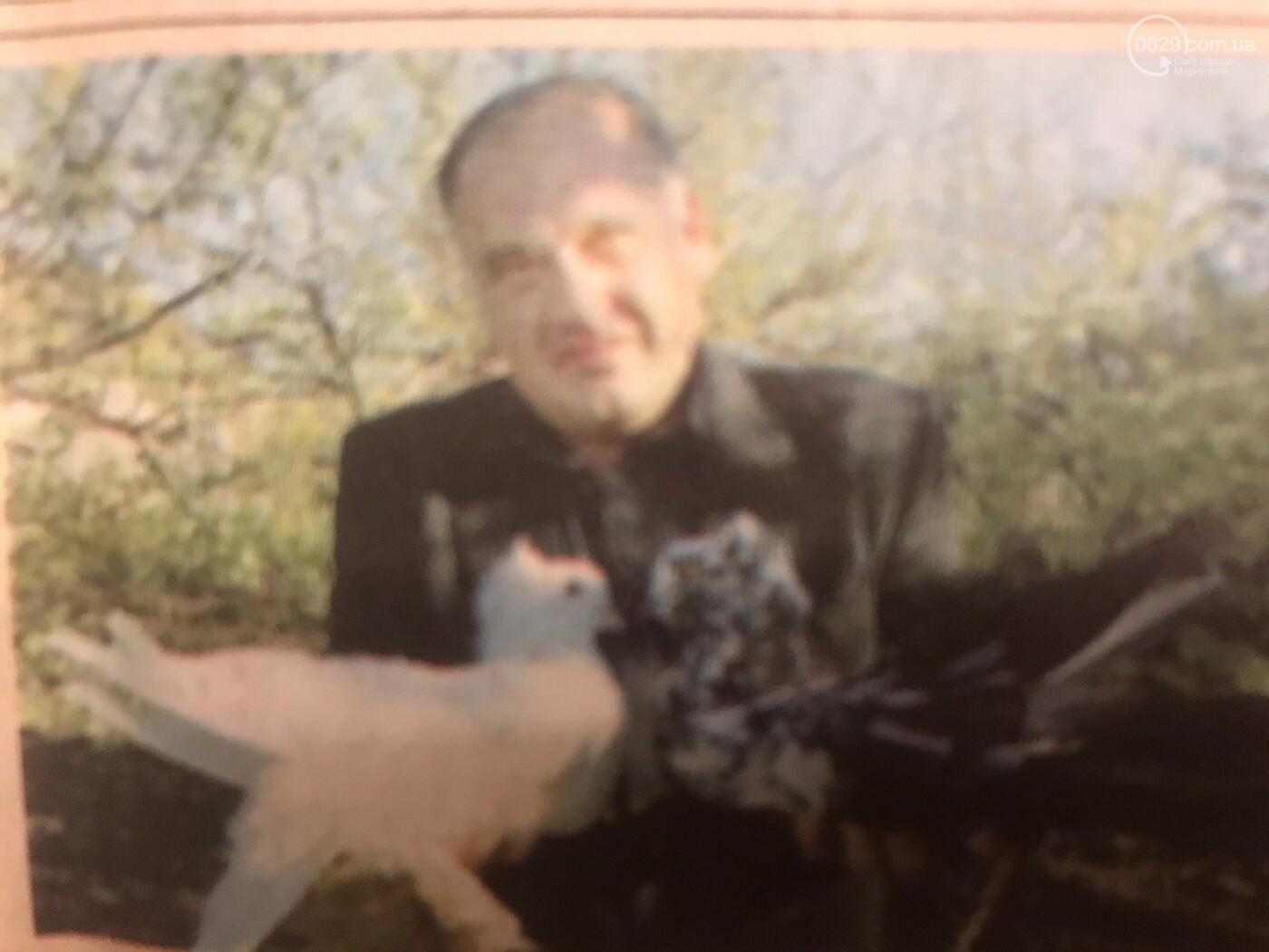 """В центре Мариуполя мужчина на """"Toyota"""" собирал  голубей, -  Дополнено, ФОТО, ВИДЕО, фото-2"""