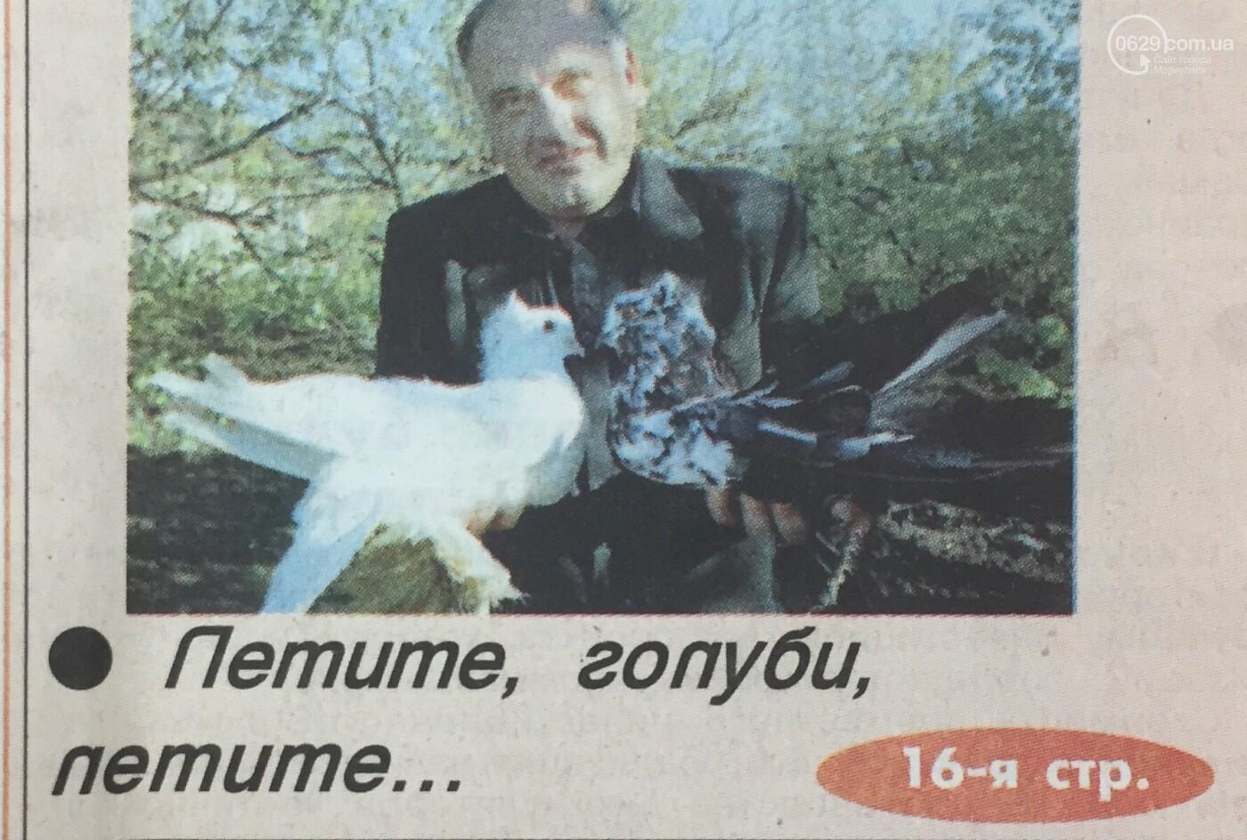 """В центре Мариуполя мужчина на """"Toyota"""" собирал  голубей, -  Дополнено, ФОТО, ВИДЕО, фото-1"""