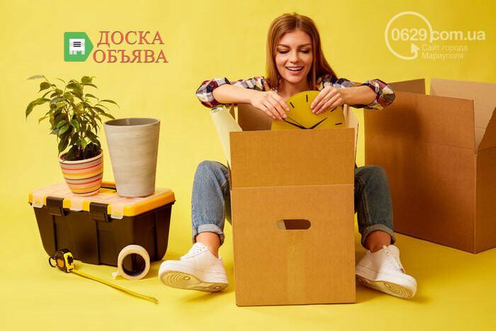 Как быстро продать или купить на доске объявлений, фото-1