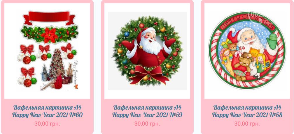 Все для украшения праздничного стола на новогодней распродаже в онлайн магазине «Торт-Инвентарь» Мариуполь, фото-3