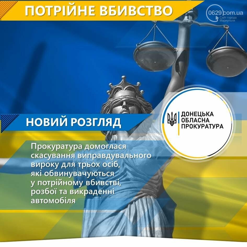 """Спустя 10 лет суд снова будет рассматривать дело """"великоновоселковских гангстеров"""", фото-4"""