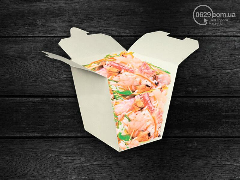 Японская кухня в Уummy Eat! Суши, роллы, wok меню с бесплатной доставкой! , фото-7