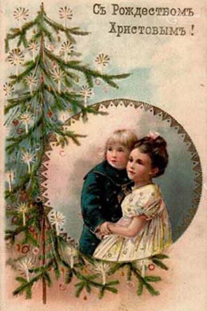 Елки по 20 копеек и помощь бедным. Как праздновали Новый год в Мариуполе 100 лет назад, - ФОТО, фото-2