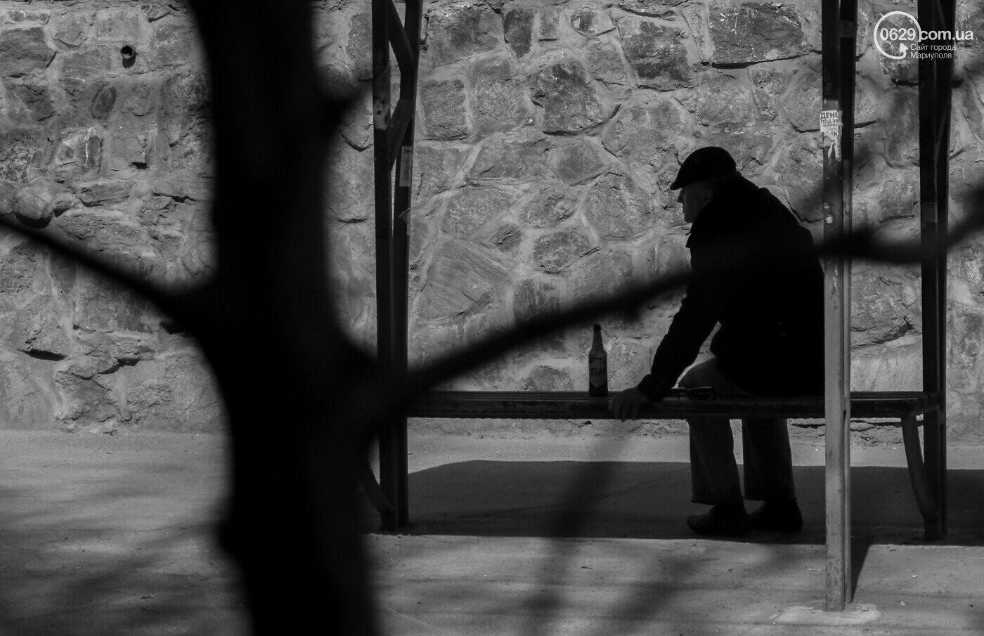 Каким запомнился Мариуполь. 2020 год в 115 фотографиях, фото-10