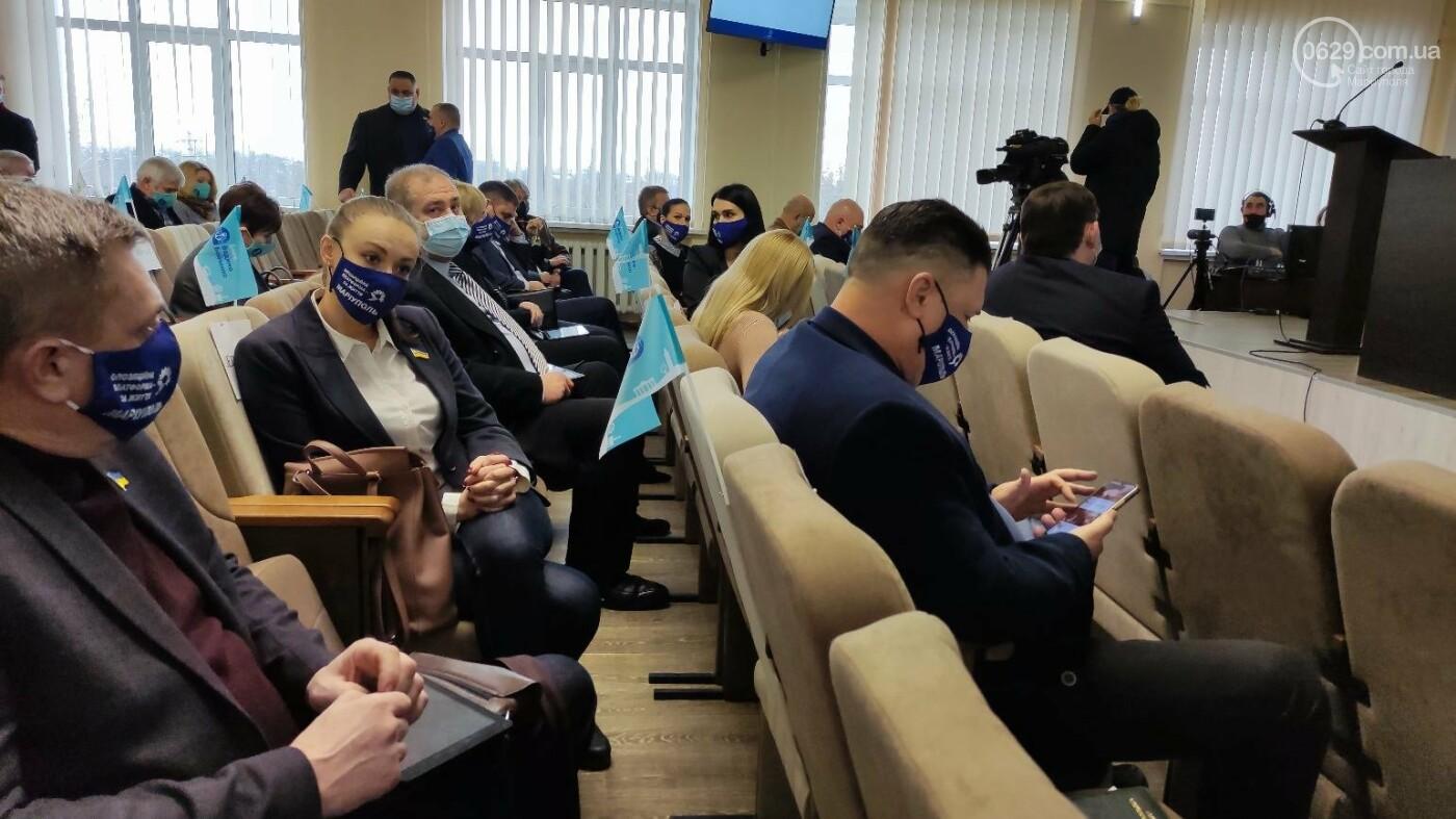Скандал на сессии Мариупольского горсовета. ОПЗЖ выдавливает Блок Вадима Бойченко с насиженных мест, фото-2