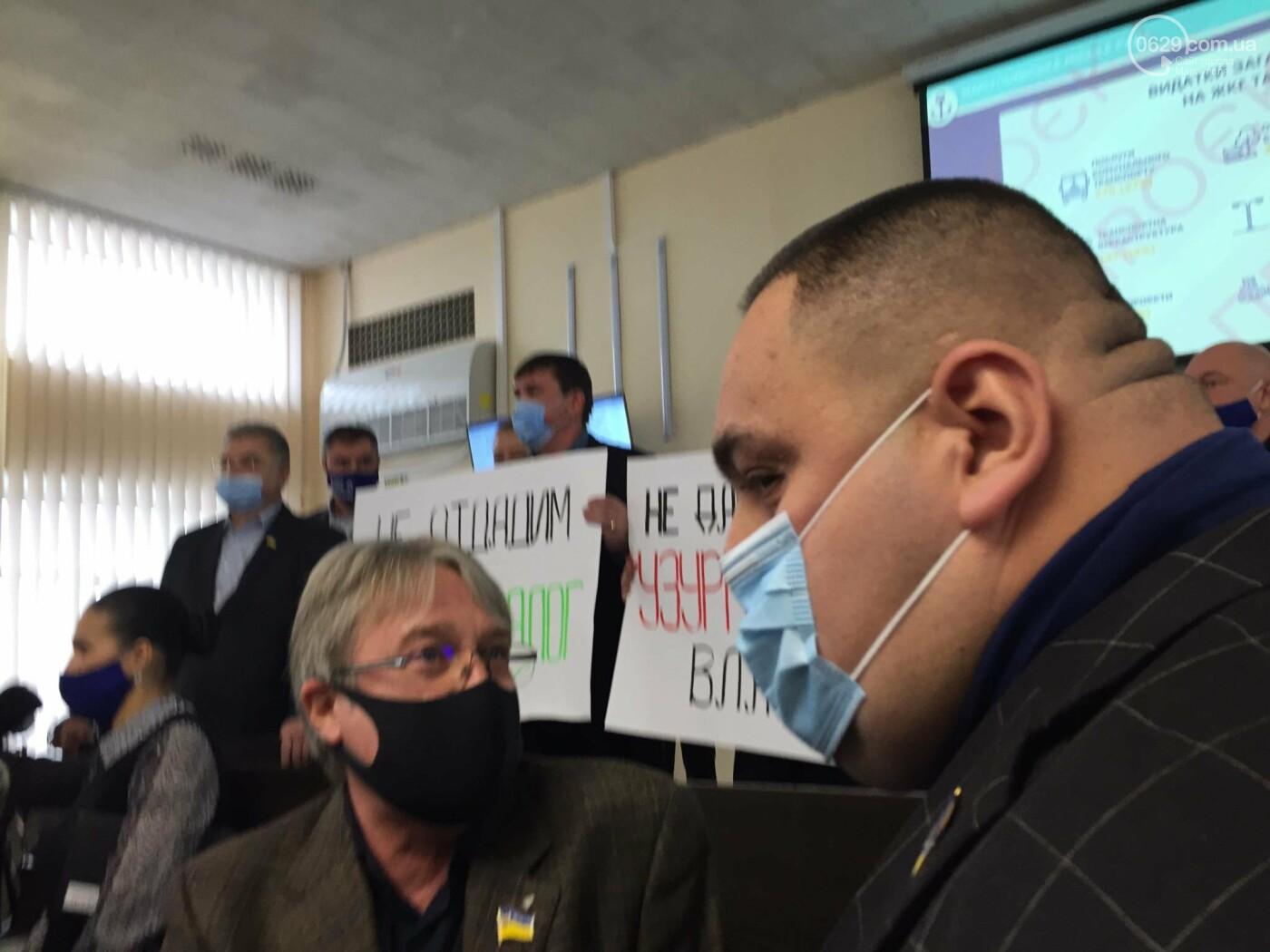Драка в сессионном зале Мариуполя. Бойченко призвал правоохранителей и объявил перерыв, - СТРИМ, ФОТО, фото-6