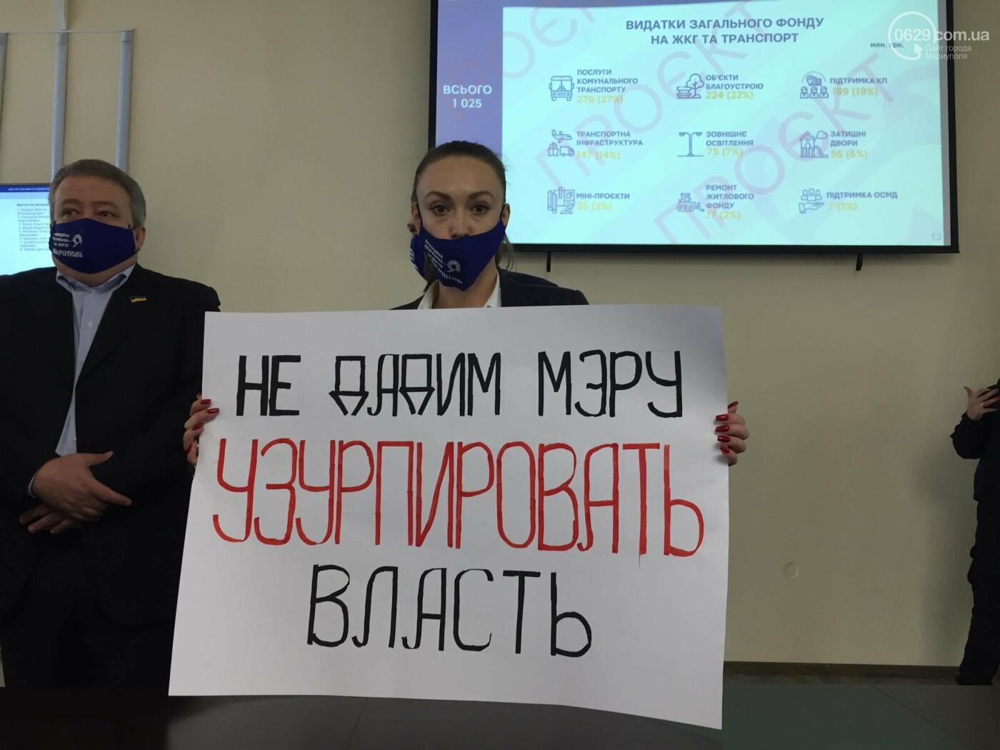 Драка в сессионном зале Мариуполя. Бойченко призвал правоохранителей и объявил перерыв, - СТРИМ, ФОТО, фото-7