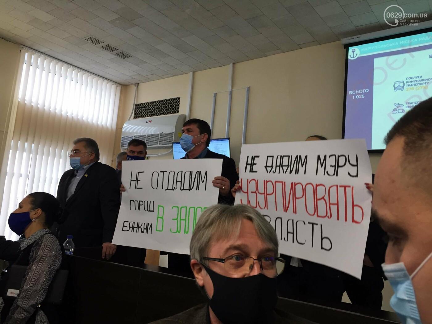 Драка в сессионном зале Мариуполя. Бойченко призвал правоохранителей и объявил перерыв, - СТРИМ, ФОТО, фото-9