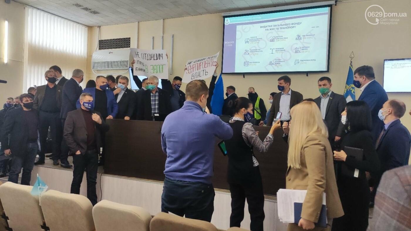 Драка в сессионном зале Мариуполя. Бойченко призвал правоохранителей и объявил перерыв, - СТРИМ, ФОТО, фото-13