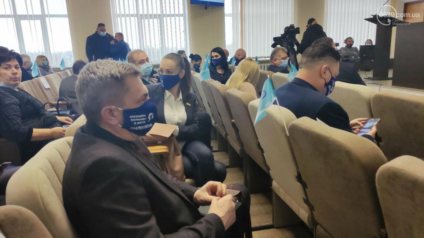 Скандал на сессии Мариупольского горсовета. ОПЗЖ выдавливает Блок Вадима Бойченко с насиженных мест, фото-8