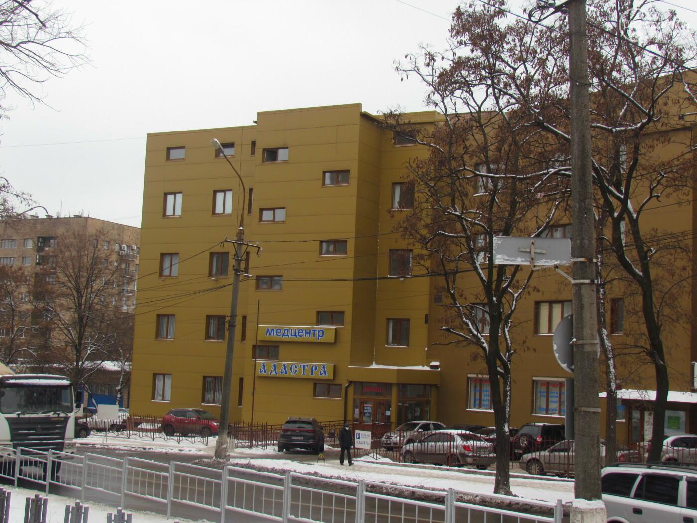 """В Мариуполе в """"Адастре"""" произошло возгорание, - ФОТО, фото-1"""