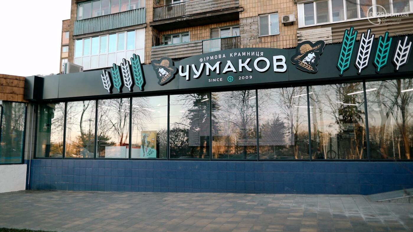 """""""Фірмова крамниця """"Чумаков"""" - рай для гурманов, фото-1"""