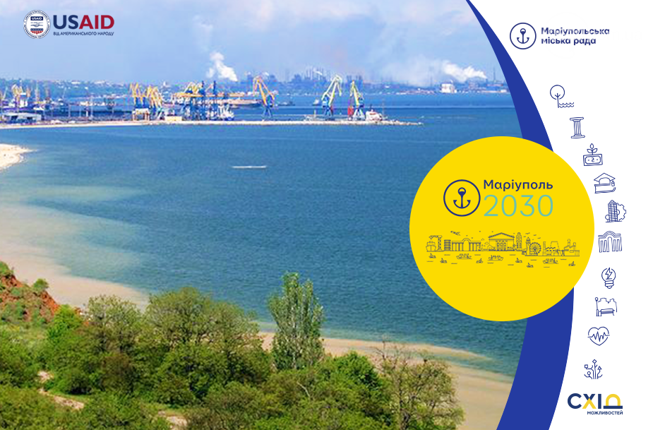 Стратегия Мариуполя 2030: бизнес-центр Донбасса, туристическая жемчужина и город возможностей для каждого, фото-1