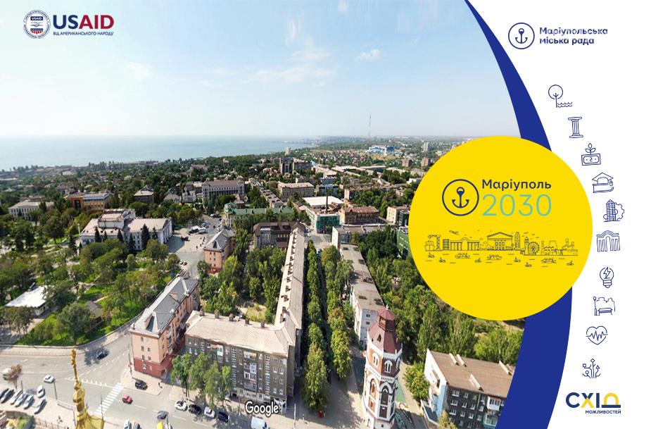 Стратегия Мариуполя 2030: бизнес-центр Донбасса, туристическая жемчужина и город возможностей для каждого, фото-5