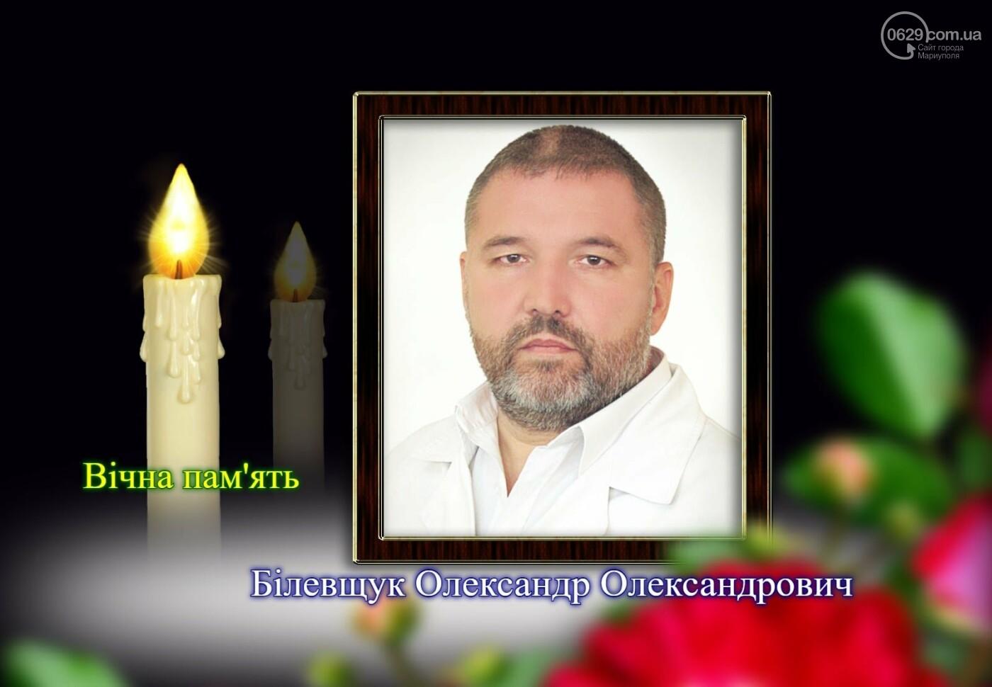 От последствий COVID-19 в Мариуполе умер известный врач, фото-1