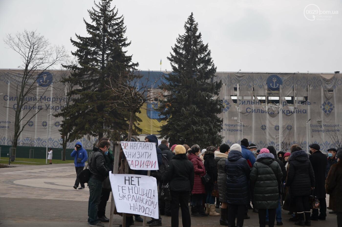 Протест с продолжением. В Мариуполе митинговали против коммунальных тарифов, - ФОТО, ВИДЕО, фото-1