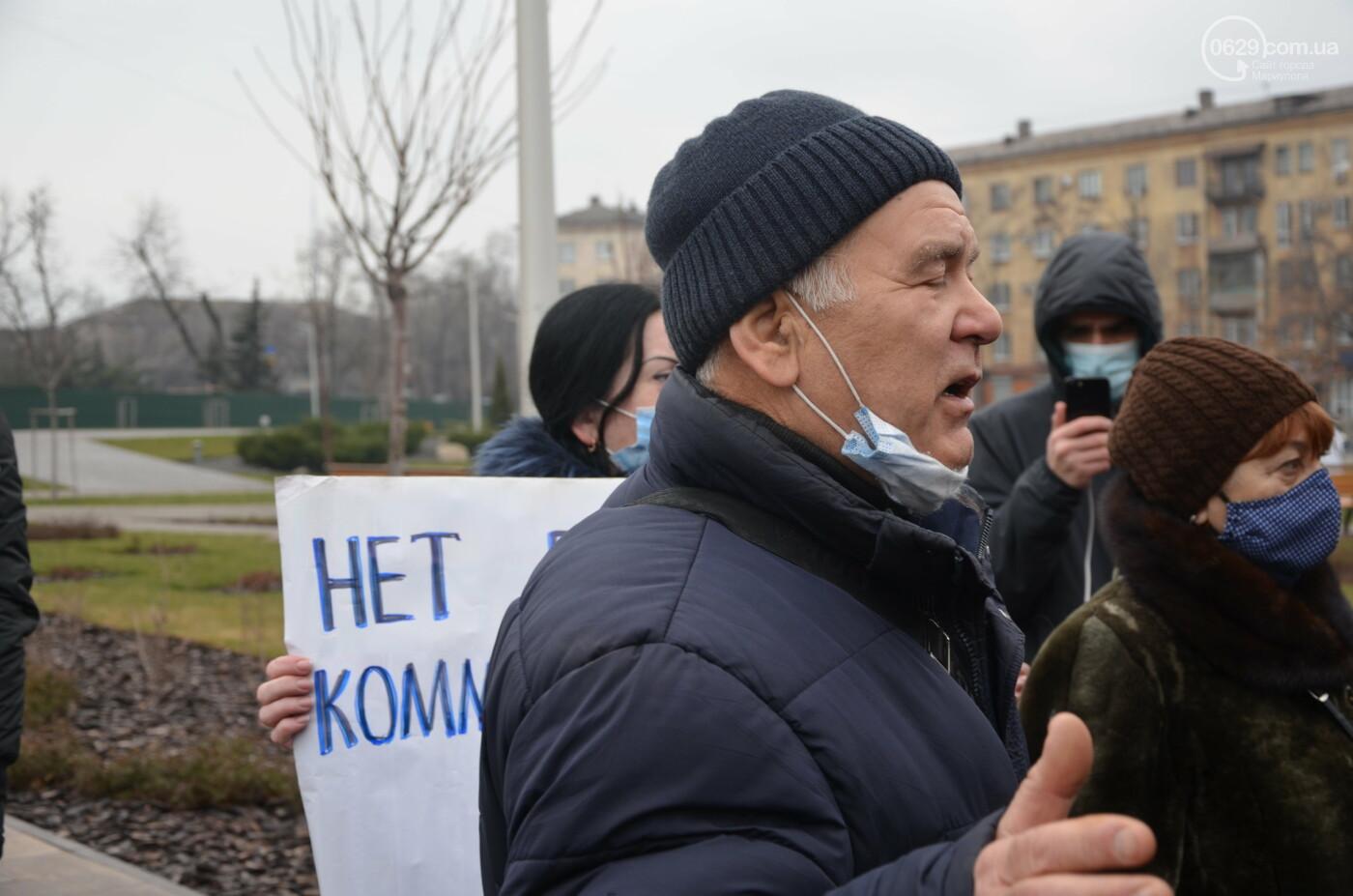 Протест с продолжением. В Мариуполе митинговали против коммунальных тарифов, - ФОТО, ВИДЕО, фото-3