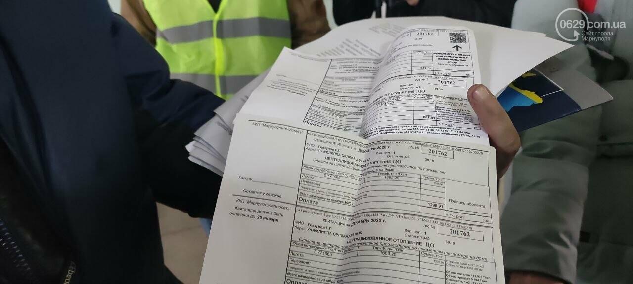 Тарифный митинг. Активистов не пустили на сессию Мариупольского горсовета, - ФОТОРЕПОРТАЖ, ВИДЕО, фото-7