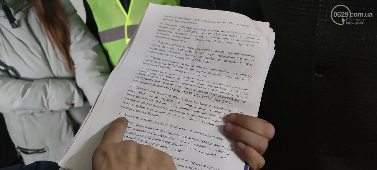 Тарифный митинг. Активистов не пустили на сессию Мариупольского горсовета, - ФОТОРЕПОРТАЖ, ВИДЕО, фото-9