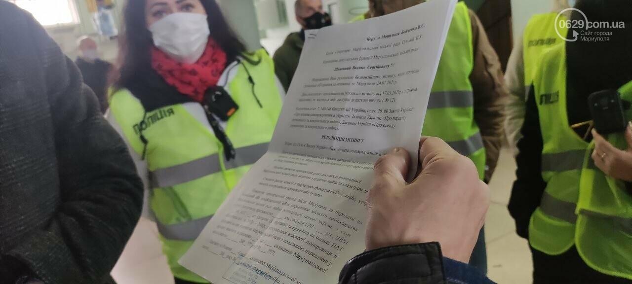 Тарифный митинг. Активистов не пустили на сессию Мариупольского горсовета, - ФОТОРЕПОРТАЖ, ВИДЕО, фото-11