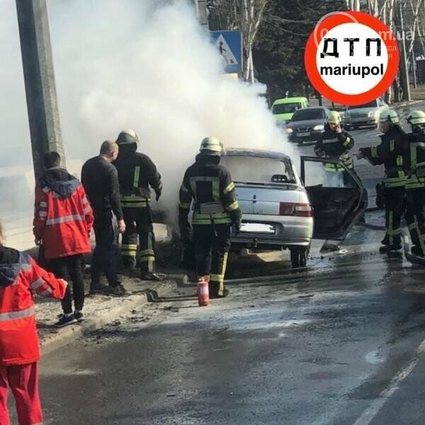 В Мариуполе загорелось авто, - ФОТО, фото-3