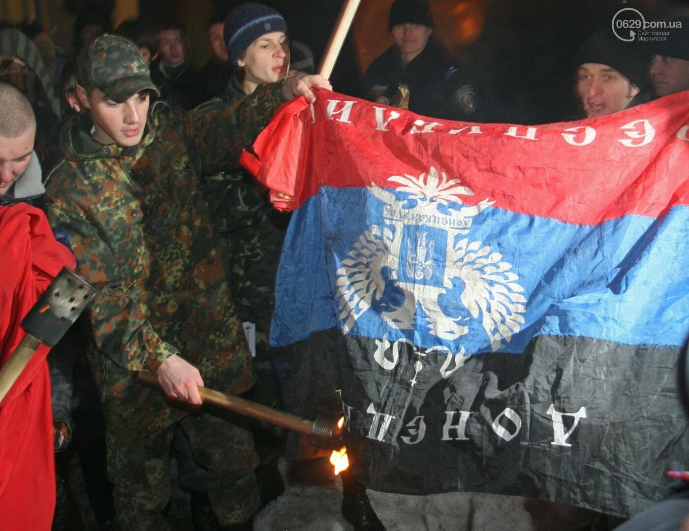 """Драки и сожжённые флаги. Как боролись с """"Донецкой республикой"""" 12 лет назад,  - ФОТО, фото-2"""