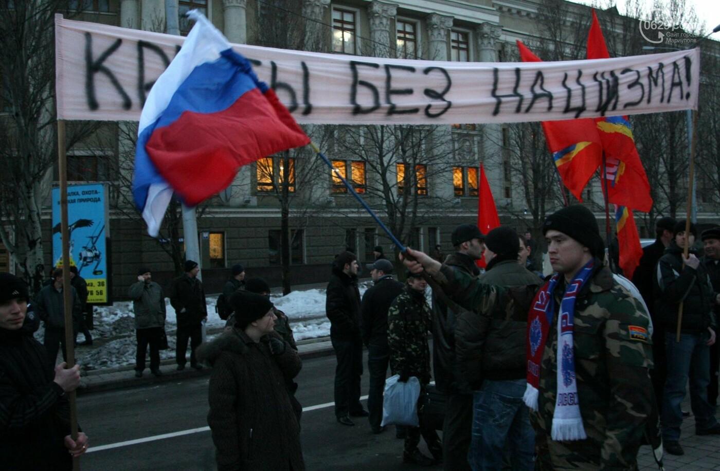 """Драки и сожжённые флаги. Как боролись с """"Донецкой республикой"""" 12 лет назад,  - ФОТО, фото-3"""